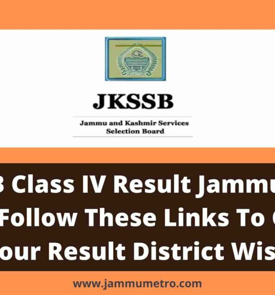 JKSSB Class IV Result Jammu Out Now: Follow These Links To Check Your Result District Wise