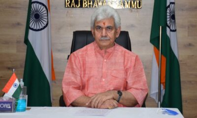 Read the decision of AC of Lt. Governor of Jammu and Kashmir