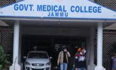 """GMC Jammu declared the woman brought alive at the time of recruitment to be """"brought dead""""."""