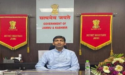 DC issued new order for Jammu district