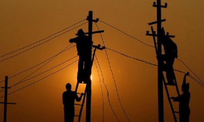 PDD daily-stake power current when repairing a high-voltage power line