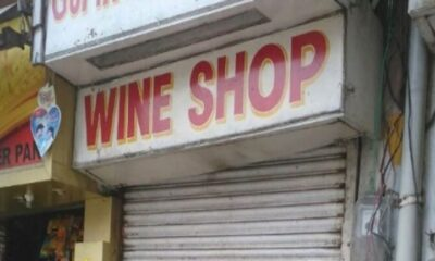 New liquor price list in Jammu and Kashmir: read here