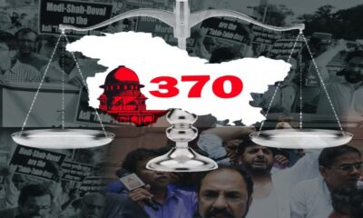 Is a state subject a valid document even after the abrogation of Article 370?