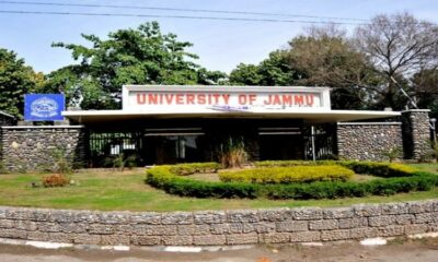 Jammu University Result 2021 Out;  check here