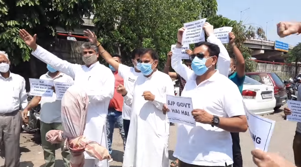 JKNPP protests against hike in fuel prices