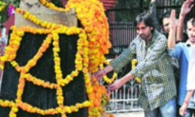 Three-day black-day started in the memory of martyr students in Science College