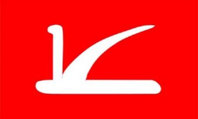 After Rana, 17 more leaders of Salathia resigned from the party