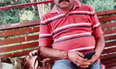 Gangyal's missing person found from Banihal