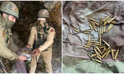Ammunition recovered from hideout in Jammu and Kashmir's Reasi